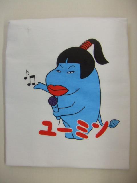 【ねぇ】ムーミンの世界を体験できる施設が埼玉・飯能市に開業決定 来年3月16日 YouTube動画>5本 ->画像>34枚