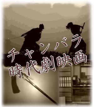 片岡千恵蔵の画像 p1_14