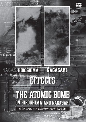 広島 原子 爆弾