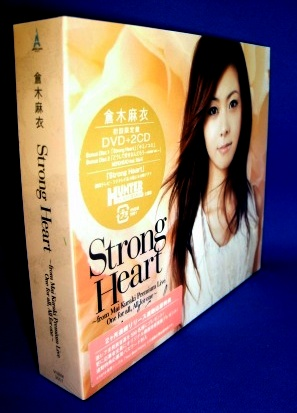 倉木麻衣 『Strong Heart~from Mai Kuraki Premium Live One for 初回限定盤』(DVD+2CD)