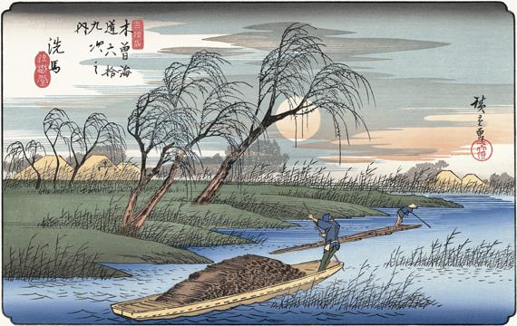 歌川広重の画像 p1_6