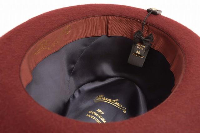 帽子内部は布のスベリとサテン張り仕様