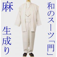 【麻の門】 生成り(パンツ ストレート) 涼風ー32