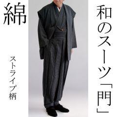【綿の門】 黒ストライプ(パンツ プリーツ) 武玄ー4