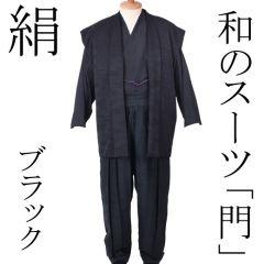 【シルクの門】 黒(パンツ プリーツ) 絹雅ー10